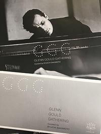 Glenn Gould Gatheringライブ - rambling about...