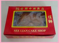 souvenir from singapore - home3