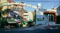 釜山 甘川洞文化村(カムチョンドンムナマウル)に行きました - 晴れ時々Seoul