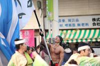 湘南ひらつかスターライトフェスティバル2017【6】 - 写真の記憶