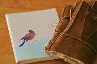 手袋と夢手帳 - Log.Book.Coffee
