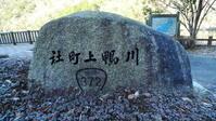 篠山方面車中泊4日目 - 空の旅人