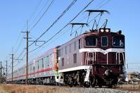 171218 高崎線・秩父線 甲種・配給・貨物 - コロの鉄日和newver