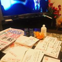 日曜ナイト - 本多ボクシングジムのSEXYジャーマネ日記