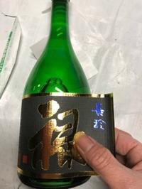 「祿」「スーパー晩酌」など出荷 - 日本酒biyori