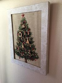 もうすぐクリスマス - 日々徒然に・・・