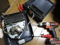 電気ストーブの修理 - 無題