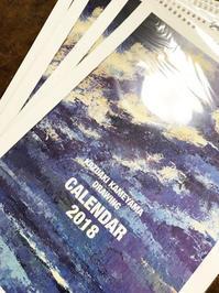 A3カレンダー。少しだけですが用意できました。 - 湘南・鎌倉・海の絵〜画家・亀山和明のblog