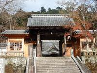 初冬の修善寺温泉修善寺へ - 白壁荘だより  天城百話