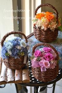 プリザーブドフラワー、バスケットアレンジメント♪ - 花色~あなたの好きなお花屋さんになりたい~
