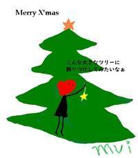 クリスマスもすっかり定着したなぁ - 毎日手紙を描こう★貰うともっと嬉しい手紙