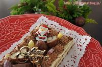 クリスマス★ティラミス - SABIOの隠れ家