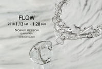 FLOW - Noriko Herron    Glass + Art