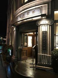 金沢(主計町):居酒屋 空海、金沢文芸館で朗読劇「LOVE LETTERS」 - ふりむけばスカタン