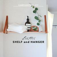 「 Leather Tape に通すだけ! 」の 超簡単 shelf & hanger - Camphortreeの日常