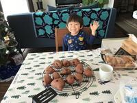 パンレッスンとクリスマスパーティー - カフェ気分なパン教室  ローズのマリ