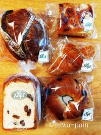 2018年もZOPFは日本橋にやってくる - パンある日記(仮)@この世にパンがある限り。