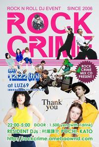 ROCK CRIME 2017 vol.12  -Thank you- - 裏LUZ