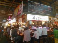 (台中:日本料理)すごい・・・地元市場の中にある日本料理「鵝房宮」さん♪ - メイフェの幸せ&美味しいいっぱい~in 台湾