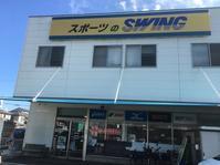 静岡県 スウィングスポーツ様でB.Cワークス製品取り扱い開始! - B.C Works BLOG 【木製バットのB.Cワークス】