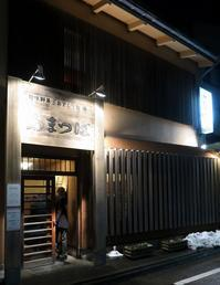 写真同好会忘年会 - 北陸民放クラブ・石川ブログ