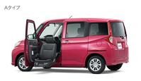 トヨタの福祉車両シリーズにルーミーが新設定★ - CAROLLA IWAKI