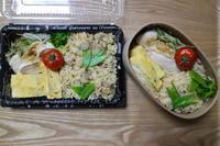 炊き込みご飯のお弁当(^^)v - オヤコベントウ&コトリのおはなし