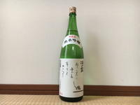 (岡山)酒一筋 かたつむり 純米吟醸 / Sakehitosuji Katatsumuri Jummai-Ginjo - Macと日本酒とGISのブログ