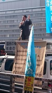 社会の不条理を糾す会12月街頭演説会 - 民族革新会議 公式ブログ