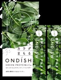 新商品☆ONDISH(オンディッシュ)のご紹介 - カリテス ニュースブログ