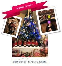 バレエ公演へ行ってきました! - *マウオリオリ* リボンレイ~Happy♪ Joyful♪ Thankful !!