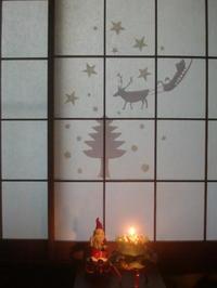 新しいクリスマスの設えに挑戦 - 活花生活(2)