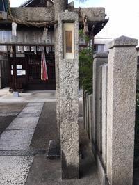 京都市内南寄りの愛宕灯籠 - 手抜かりでした