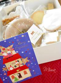 クリスマスプレゼントから。。。。 - Miwaの優しく楽しく☆
