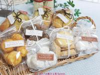 クリスマスケーキ第一弾 - 『小さなお菓子屋さん Keimin 』の焼き焼き毎日