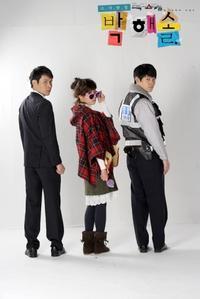 ナム・ジヒョン主演の短編「少女探偵パク・へソル」 - なんじゃもんじゃ