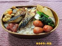 焼き鯖&ソーセージ弁当 - まるまる☆弁当