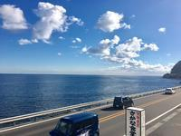 日帰りドライブ〜湯河原へ - シニョーラKAYOのイタリアンな生活