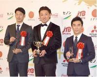 日本プロスポーツ大賞発表、NFLもプロボウルロースターを発表 - 【本音トーク】パート2(スポーツ観戦記事など)