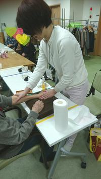 介護施設でのハンドトリートメント日 - 札幌市南区石山  東洋コンプリメンタリー・セラピー Noya のや