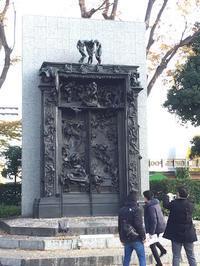 北斎とジャポニスム@国立西洋美術館 - mayumin blog 2
