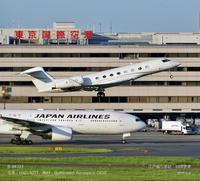 「江戸撮り歩記」東京国際空港 - HIMICO - FINDER