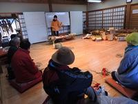 わらでリースを作ろう - 千葉県いすみ環境と文化のさとセンター