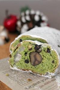 「和風」も美味しい、栗と抹茶のシュトーレン - Takacoco Kitchen