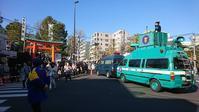 寒い日には鍋を。。。 - 今日も食べようキムチっ子クラブ (料理研究家 結城奈佳の韓国料理教室)