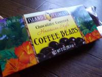 ISLAND PRINCESS Chocolate Covered COFFEE BEANS - 岐阜うまうま日記(旧:池袋うまうま日記。)