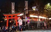 一陽来復2017 - jujuの日々