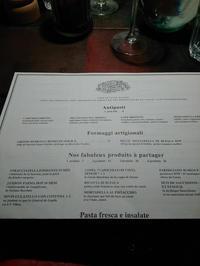 初Pizzeria Popolare - すきっぷすきっぷらんらんらん