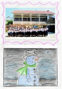 カンボジアの子供たちからメッセージカードが届きました - 有限会社スマイルのブログ