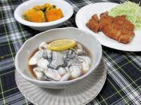酢牡蛎 - 楽しい わたしの食卓
